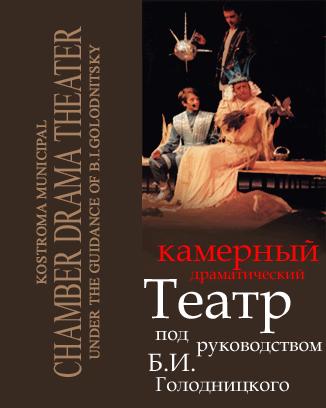 Камерный театр афиша август музей оптических иллюзий москва билет